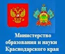 Министерство образования и науки.