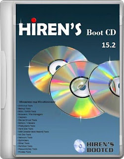 Hiren Boot Disc 15.2