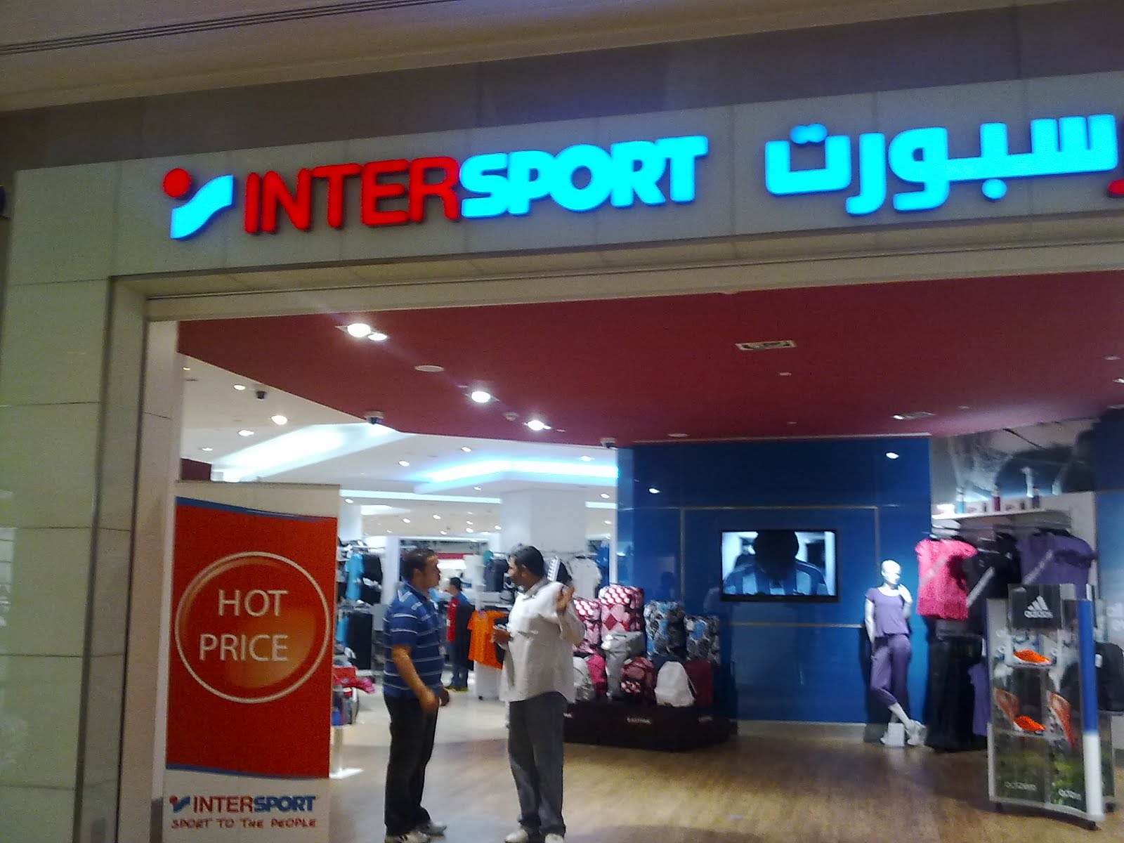 Kuweight new arrivals in sports wear at intersport