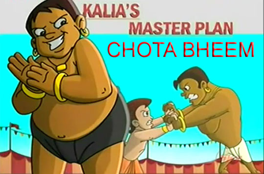 Chota Bean Cartoon http://display-wallpapers.blogspot.com/2012/06/pogo-tv-channel-chota-bheem-cartoon.html