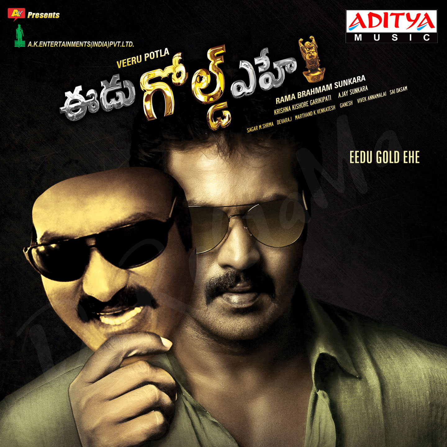 Sunil-Eedu-Gold-Ehe-2016-Telugu-Movie-CD-Front-Cover-Poster-Wallpaper-HD