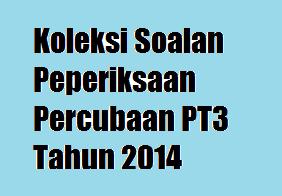 PT3 Tahun 2014