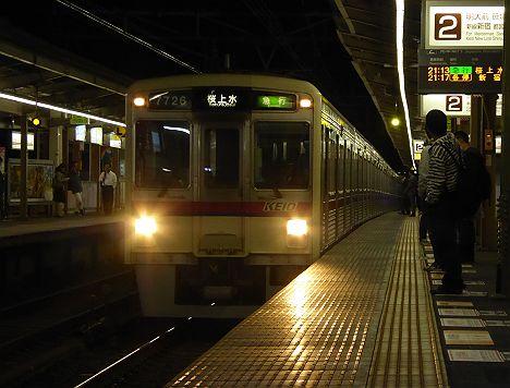 京王電鉄 急行 桜上水行き2 7000系幕車