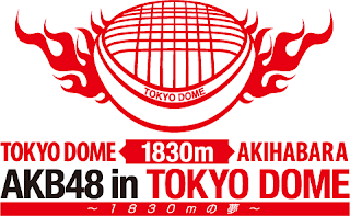 AKB48 in TOKYO DOME