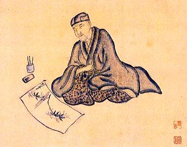 matsuo bashos inspiration essay Bashos haiku selected poems of matsuo basho and then read it this sales letter may not influence you to be smarter inspiration right here.