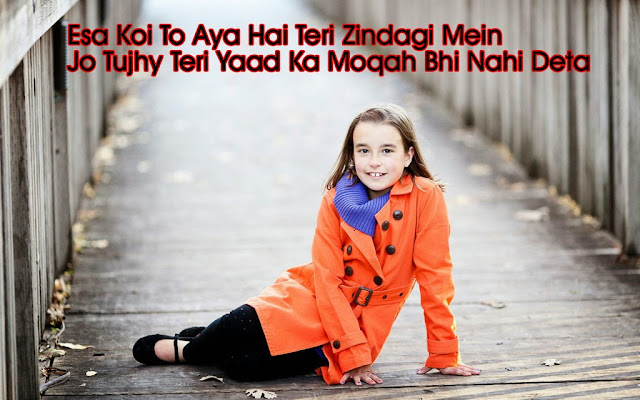 Romantic Shayari In Hindi For-Love