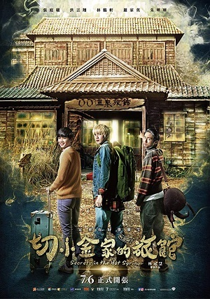Secrets in the Hot Spring BluRay Legendado 720p Baixar torrent download capa