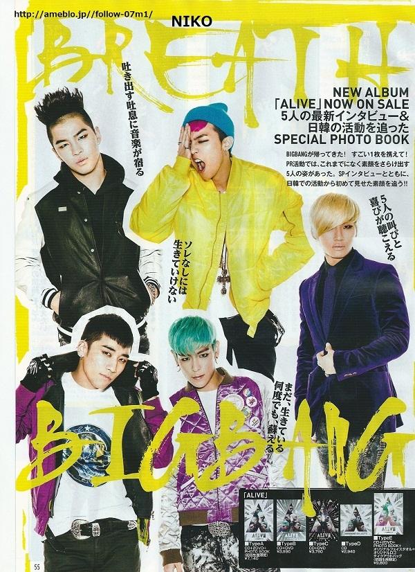 Big Bang Photos - Page 3 VagJf