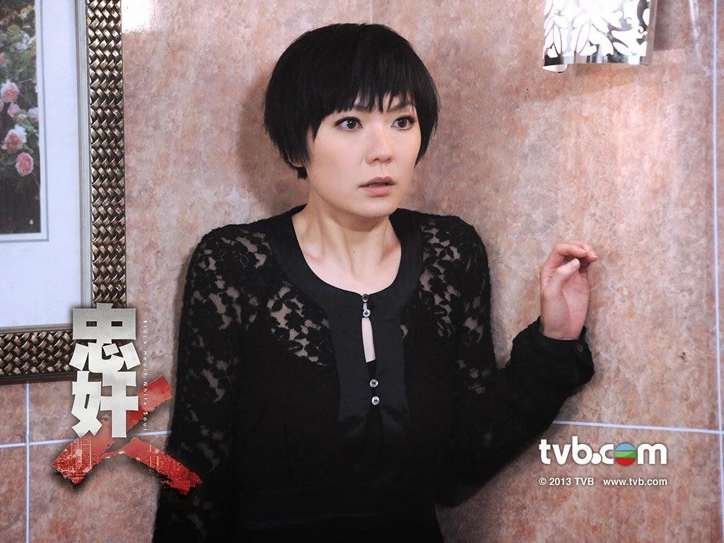 Black Heart White Soul           PostersLeanne Li Black Heart White Soul