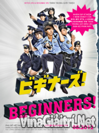 Beginners  Beginners