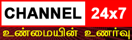 Channel24x.com tamil news portal