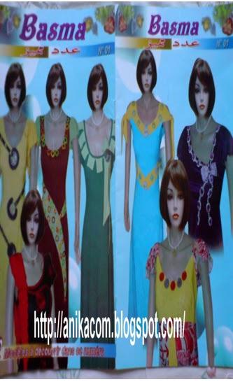 magazine chahinez n 11 été 2013 gandoura robe d'interieur avec