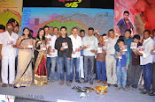 Present Love Movie Audio Release photos-thumbnail-3
