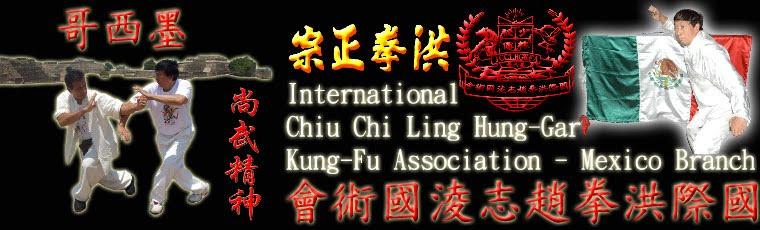 Chiu Chi Ling México
