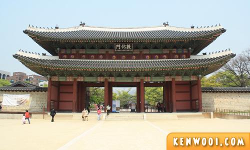 korea seoul changdeokgung