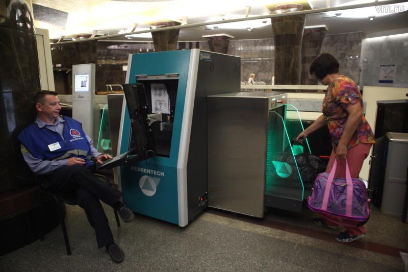 Как в метро называются досмотровое оборудование