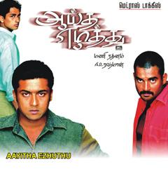 Ayutha Ezhuthu Tamil Movie Free Download