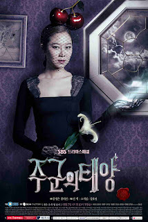 The-Masters-Sun-Poster-2.jpg