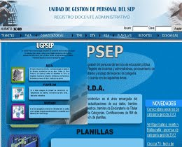 jpeg, De la Prueba de Ascensos Categoria 2012, en web del MINEDU [6 de