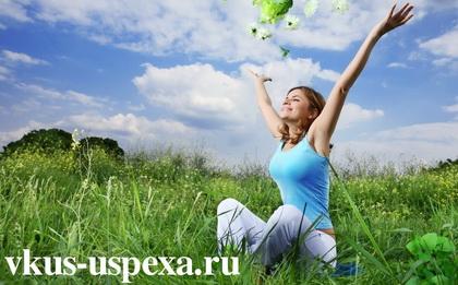 Как настроение влияет на здоровье и физиологические процессы