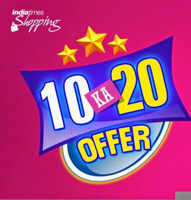 Paytm India times Offer - Pay Rs 10 & Get Rs 20 Cash back in Paytm Wallet