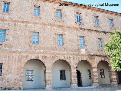 Government Archaeological Museum