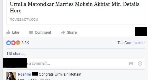 urmila marriage