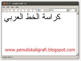 cara mengetik tulisan arab di komputer
