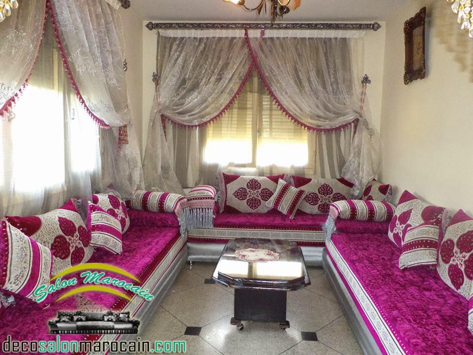 salon marocain courtois