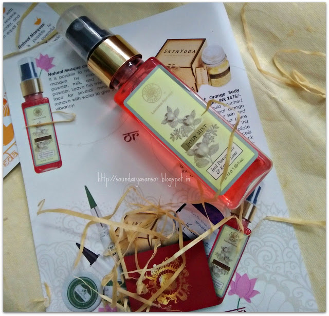 My-Envy-Box-Aug-2015-Forest-Essentials-Body-Mist