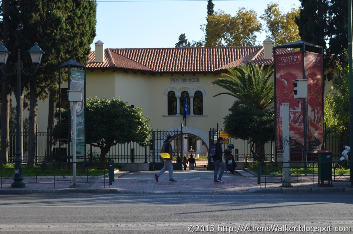 Athens Walker: Walking along Vassilissis Sofias Avenue (pt.1)
