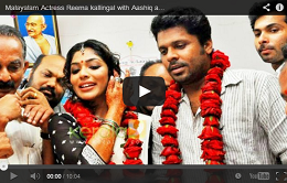 Reema Kallingal and Ashique Abu