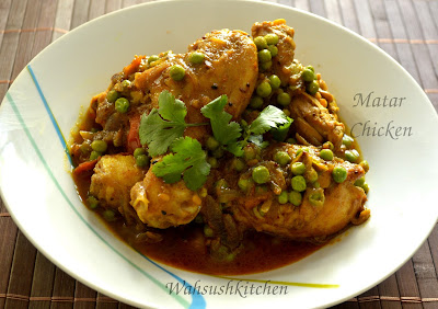Matar Chicken curry(Green peas chicken curry)