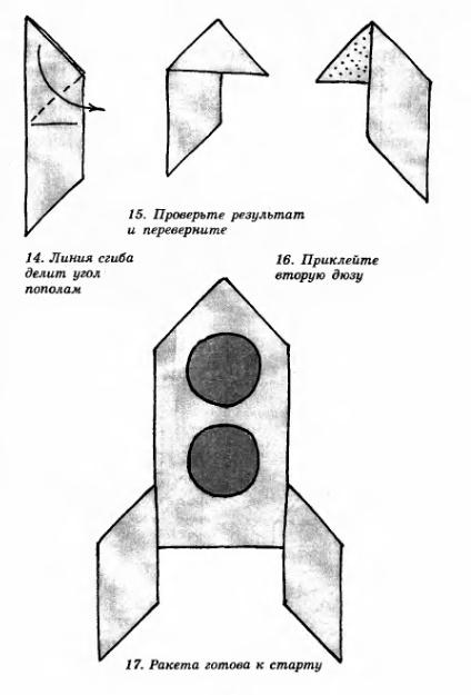 Оригами для детей  Поделки из бумаги своими руками для