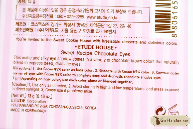 Etude House Sweet Recipe Chocolate Eyes Review