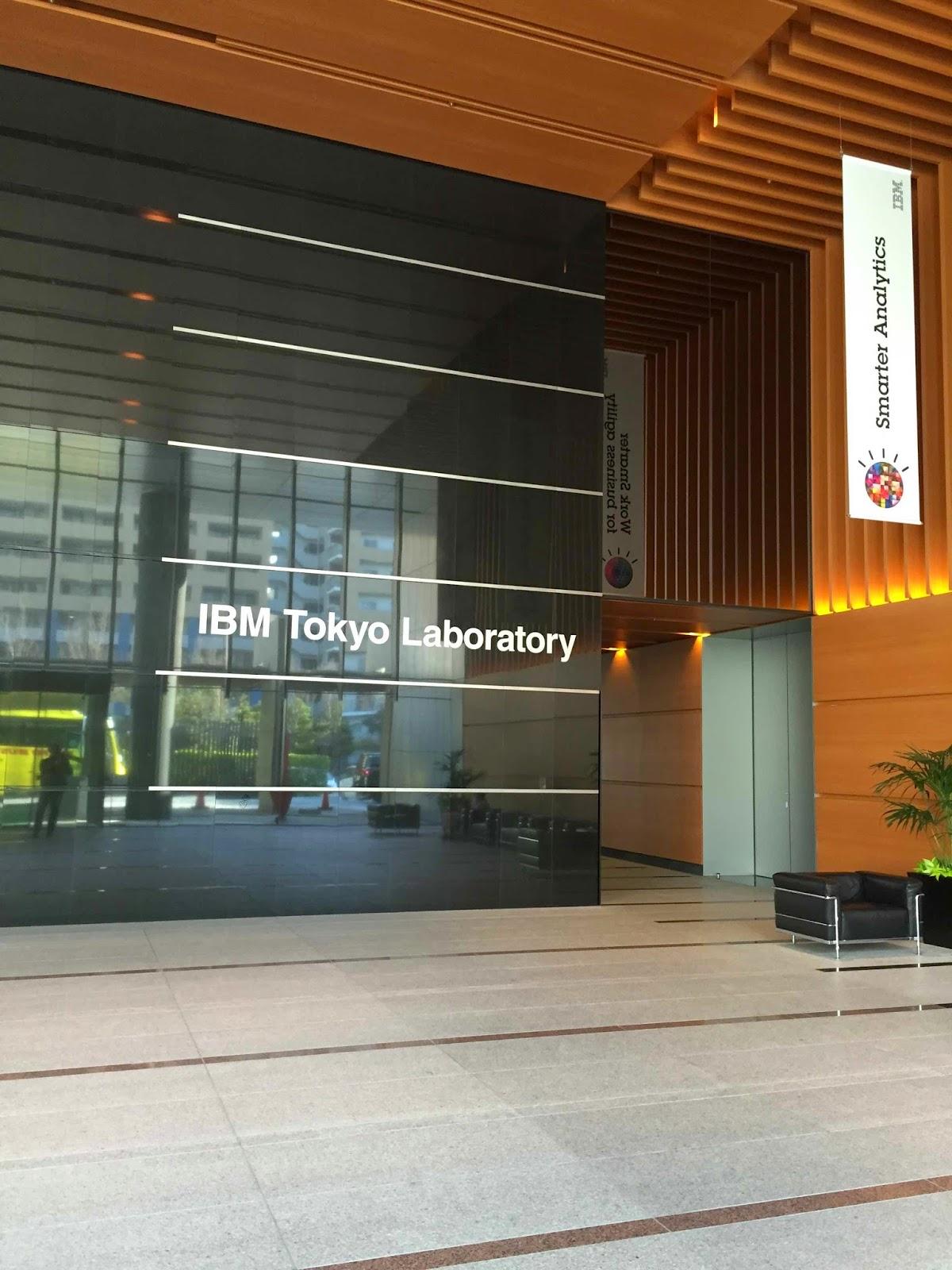直島とIBM基礎研究所 day3   Smi...