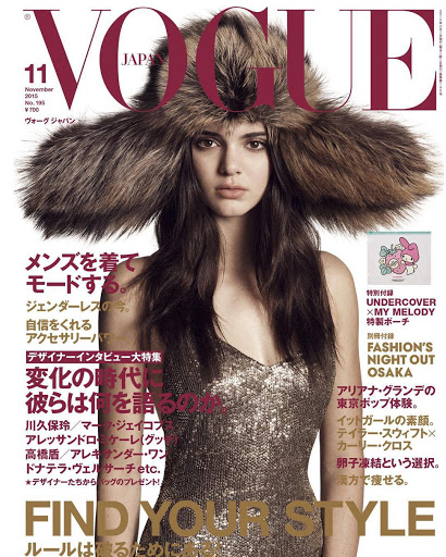 Kendall Jenner topless photo shoot for Vogue Japan magazine November 2015