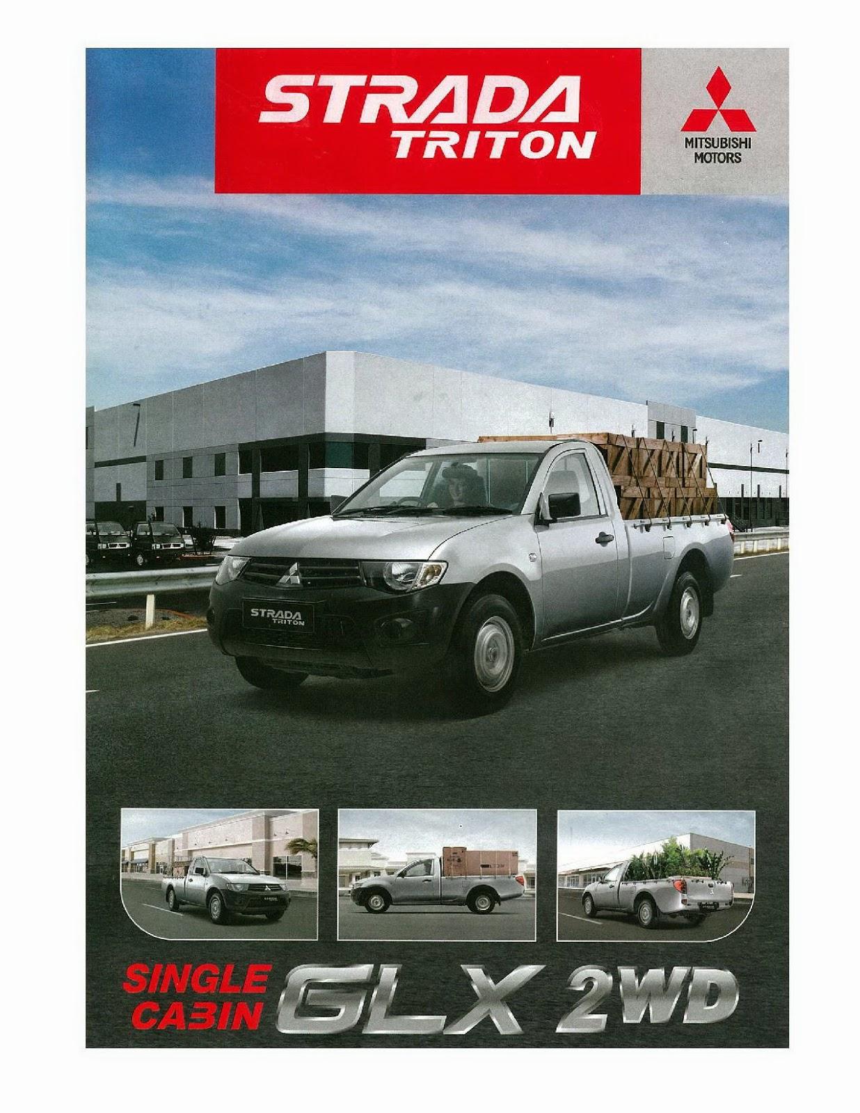 Brosur Mobil Mitsubishi Strada Triton 2014