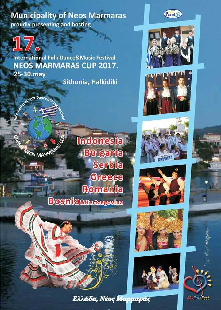 Διεθνές φεστιβάλ παραδοσιακής μουσικής και χορού στη Δ.K. του Ν.Μαρμαρά Χαλκιδικής 20-30/5/17