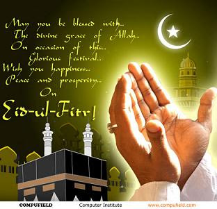 Eid ul fitr 2012 Wishes
