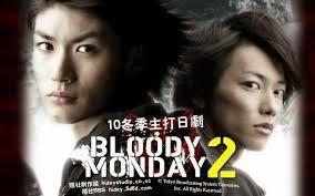 Phim Ngày Thứ 2 Đáng Sợ -Bloody Monday Live Action