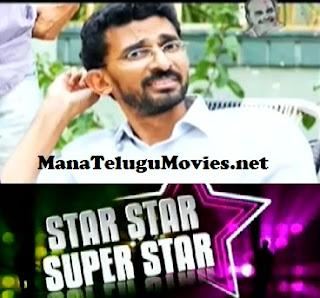 Star Star Super Star on Director Shekhar Kammula