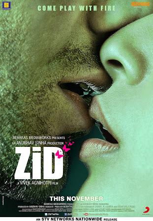 Zid (2014)