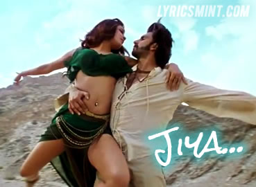 Jiya from Gunday