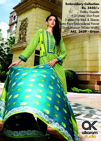 Alkaram Studio MidSummer Lawn Collection 2014