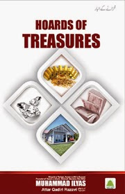 Hoards Of Treasures Islamic English Book