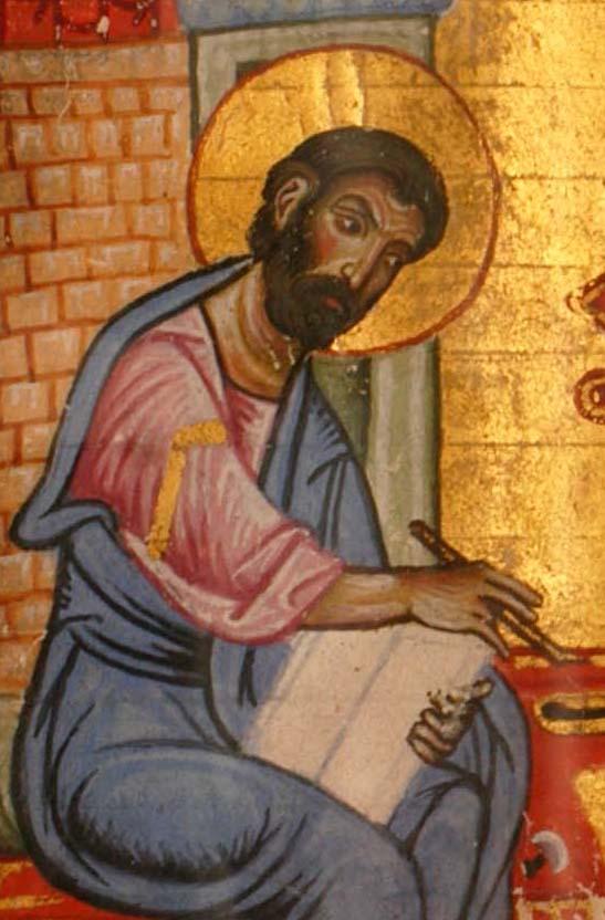 Mark+Gospel.jpg