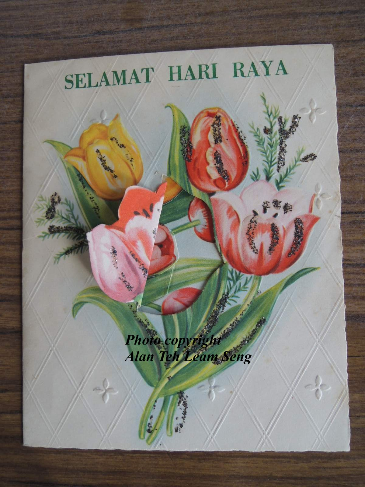 My travels 18 days to hari raya two vintage greeting cards from 18 days to hari raya two vintage greeting cards from england and west germany kristyandbryce Image collections