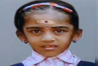 Girl, Burnt, Death, Kozhikode, Daughter, Hospital, Medical College, Case, Police, Obituary, Kerala, Kerala News, International News,