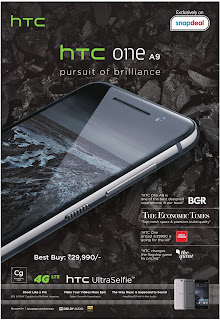 HTC one A9 Biigest offer of the year | Amazing discount on HTC one A9
